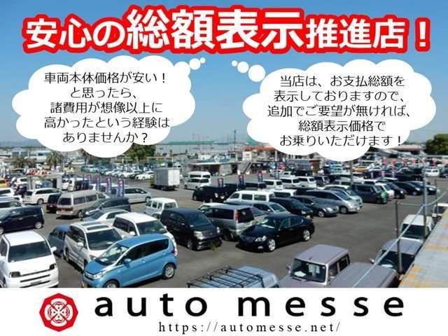 「日産」「マーチ」「コンパクトカー」「熊本県」の中古車3