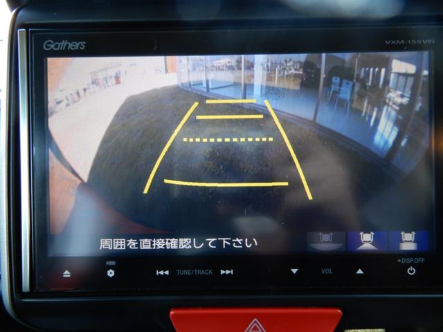 「ホンダ」「N-BOX」「コンパクトカー」「熊本県」の中古車15
