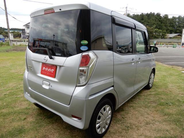 「日産」「デイズルークス」「コンパクトカー」「熊本県」の中古車4