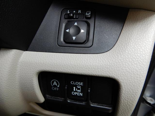 「日産」「デイズルークス」「コンパクトカー」「熊本県」の中古車13