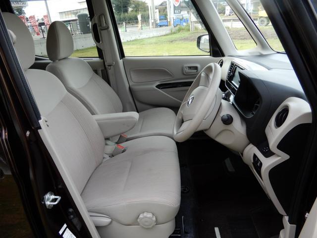 「日産」「デイズルークス」「コンパクトカー」「熊本県」の中古車7