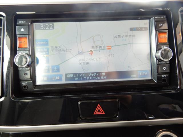 「日産」「デイズルークス」「コンパクトカー」「熊本県」の中古車10