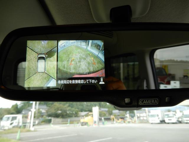 「日産」「デイズルークス」「コンパクトカー」「熊本県」の中古車15