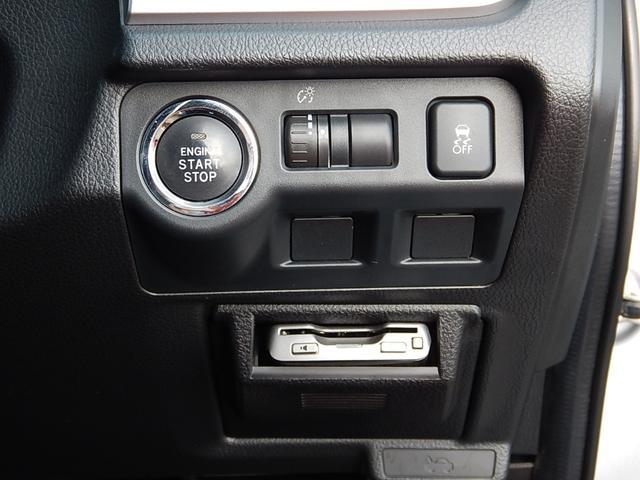 鍵の抜き差しが要らない便利なプッシュスタートとメーターパネルの輝度調整ダイヤル、横滑り防止のOFFスイッチです♪下にはETCが付いています♪