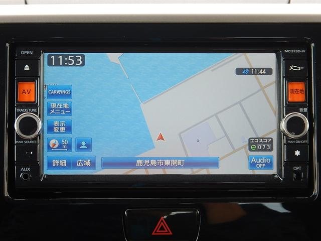ハイウエスターX Gパッケージ 両側電動 純正Mナビ(9枚目)