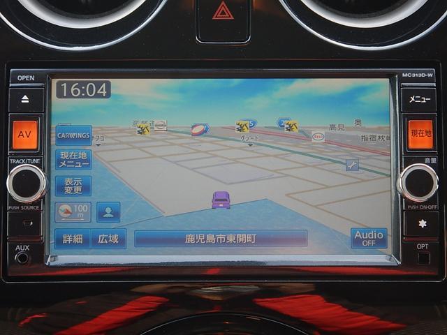 ライダー ブラックライン エマージェンシーブレーキPKG(8枚目)