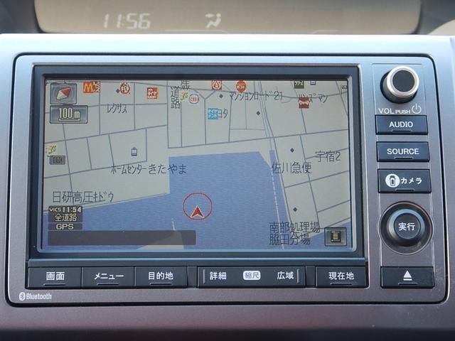 Zi 両側電動 純正ナビ マルチビューカメラ Rモニター(9枚目)