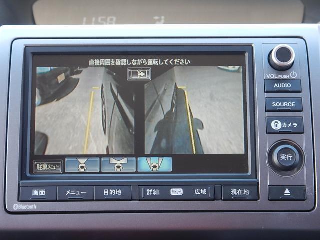 Zi 両側電動 純正ナビ マルチビューカメラ Rモニター(11枚目)