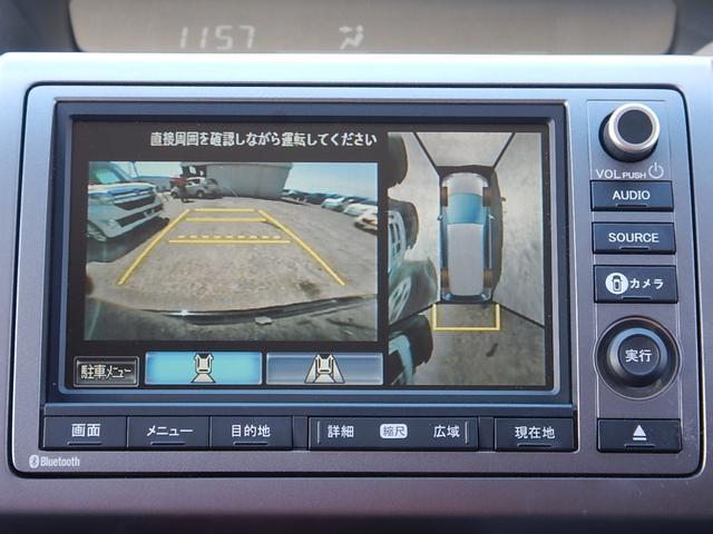 Zi 両側電動 純正ナビ マルチビューカメラ Rモニター(12枚目)