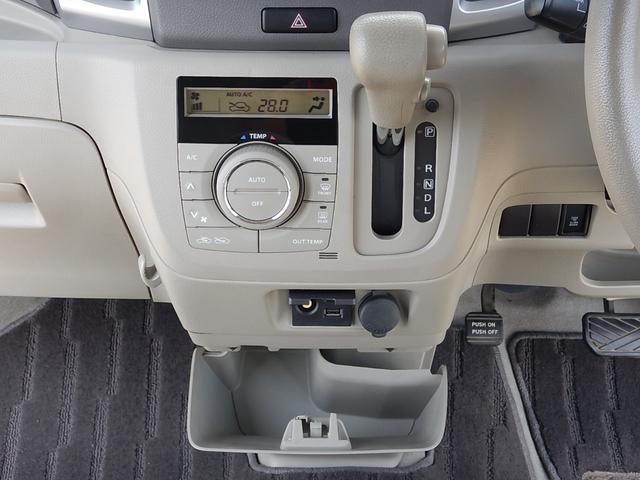 「マツダ」「フレアワゴン」「コンパクトカー」「鹿児島県」の中古車16