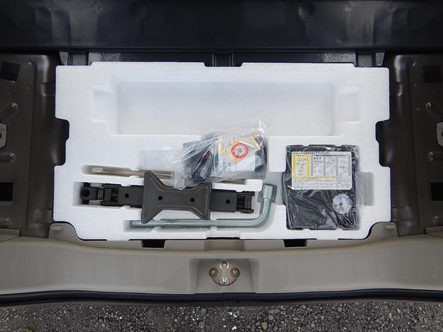 「マツダ」「フレアワゴン」「コンパクトカー」「鹿児島県」の中古車33