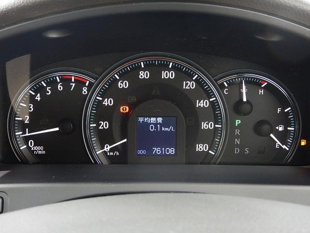 現在の走行距離は約76,110kmです。まだまだ元気な車ですよ♪