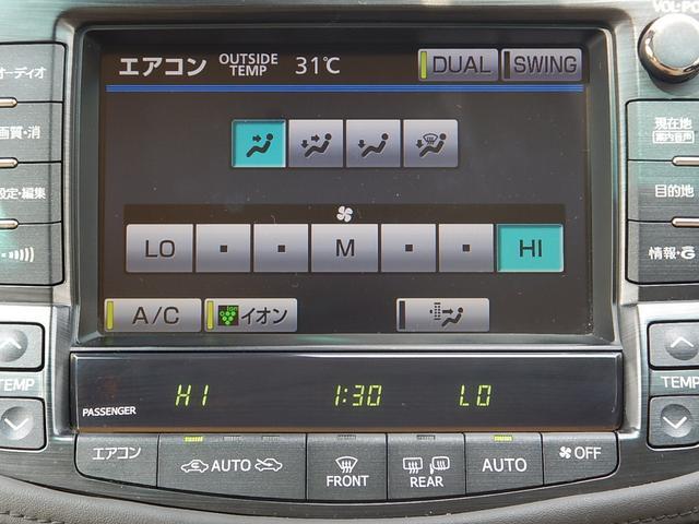 ナビの設定もモニター側で行えます♪運転席側と助手席側で個別に温度設定ができるデュアル式オートエアコンになっていますよ♪
