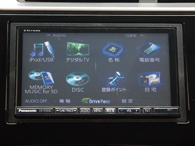 パナソニック製SDナビ(CN-R300D)が付いています♪フルセグTV・DVD/CDに対応しています♪