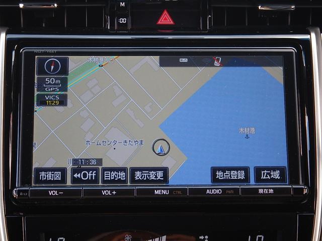 エレガンス 9型純正ナビ プリクラ ソナー 社外エアロ(8枚目)