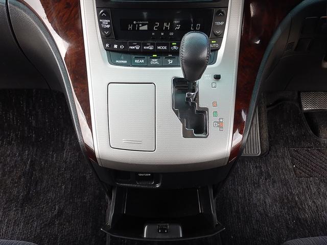 「トヨタ」「ヴェルファイア」「ミニバン・ワンボックス」「鹿児島県」の中古車18
