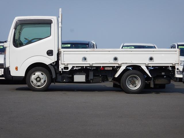 「日産」「アトラストラック」「トラック」「鹿児島県」の中古車3