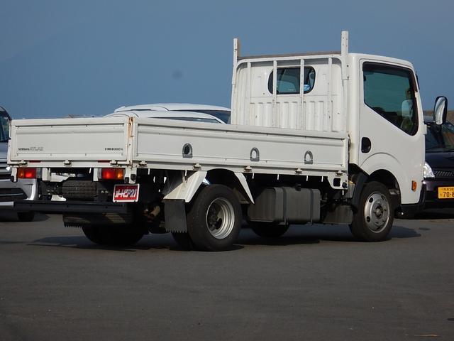 「日産」「アトラストラック」「トラック」「鹿児島県」の中古車5