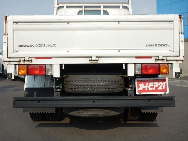 「日産」「アトラストラック」「トラック」「鹿児島県」の中古車30