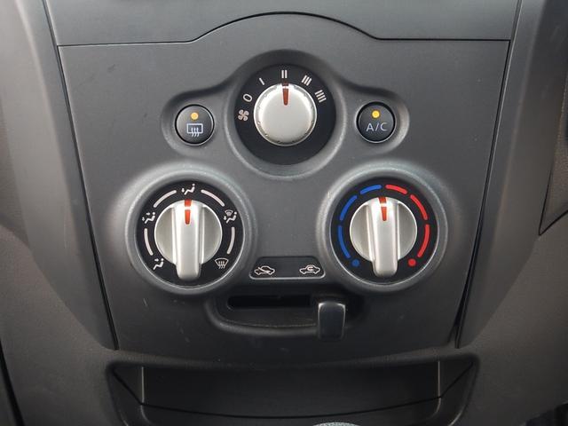 X 社外ナビ・バックカメラ・DVD/CD・プッシュスタート・アイドリングストップ・横滑り防止・電動格納ウィンカーミラー・ライトレベライザー・プライバシーガラス・Wエアバッグ・ABS(15枚目)