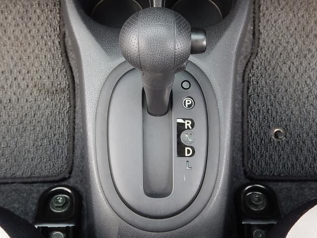 X 社外ナビ・バックカメラ・DVD/CD・プッシュスタート・アイドリングストップ・横滑り防止・電動格納ウィンカーミラー・ライトレベライザー・プライバシーガラス・Wエアバッグ・ABS(16枚目)