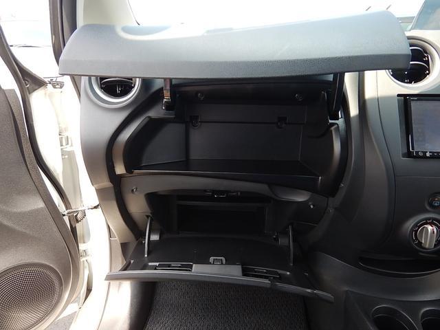 X 社外ナビ・バックカメラ・DVD/CD・プッシュスタート・アイドリングストップ・横滑り防止・電動格納ウィンカーミラー・ライトレベライザー・プライバシーガラス・Wエアバッグ・ABS(17枚目)