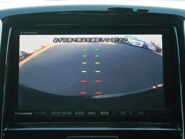 ブラック&ホワイトII 片側電動・純正ナビ・フルセグTV・バックカメラ・DVD/CD・ETC・プッシュスタート・運転席シートヒーター・フォグライト・電動格納ウィンカーミラー・ライトレベライザー・15インチ純正AW(10枚目)