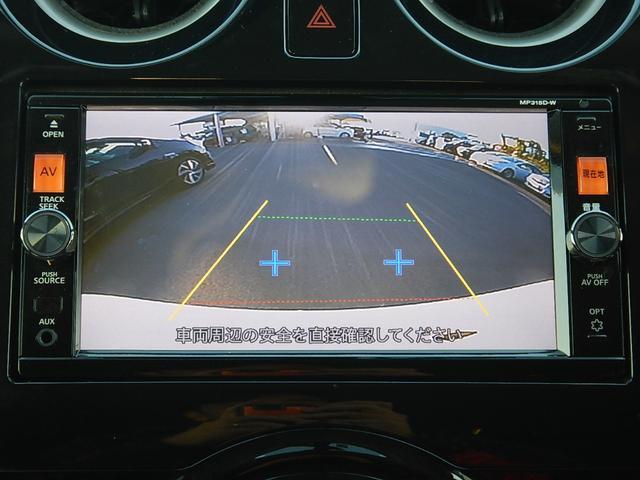 ライダー Sチャージャー・純正ナビ・フルセグ・バックカメラ・DVD/CD・ステアリモコン・ETC・プッシュスタート・アイドリングストップ・エマージェンシーブレーキ・横滑り防止・車線逸脱警報・ECOモード・LED(9枚目)
