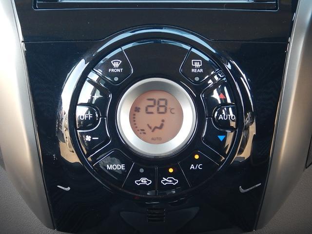 ライダー Sチャージャー・純正ナビ・フルセグ・バックカメラ・DVD/CD・ステアリモコン・ETC・プッシュスタート・アイドリングストップ・エマージェンシーブレーキ・横滑り防止・車線逸脱警報・ECOモード・LED(16枚目)