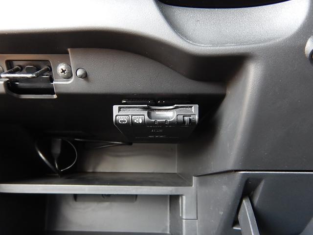 ライダー Sチャージャー・純正ナビ・フルセグ・バックカメラ・DVD/CD・ステアリモコン・ETC・プッシュスタート・アイドリングストップ・エマージェンシーブレーキ・横滑り防止・車線逸脱警報・ECOモード・LED(20枚目)