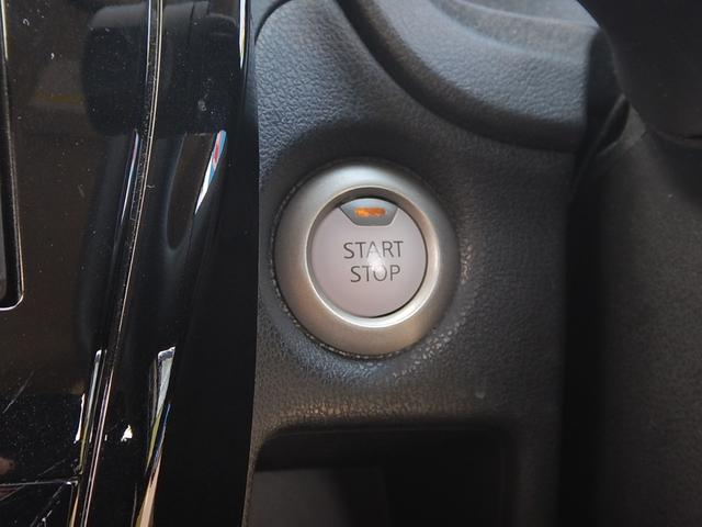 e-パワー X 純正ナビ・フルセグTV・CD・アラウンドビュー・ステアリモコン・ETC・プッシュスタート・アイドリングストップ・エマージェンシーブレーキ・横滑り防止・車線逸脱警報・前後誤発進抑制・車両接近通報(14枚目)
