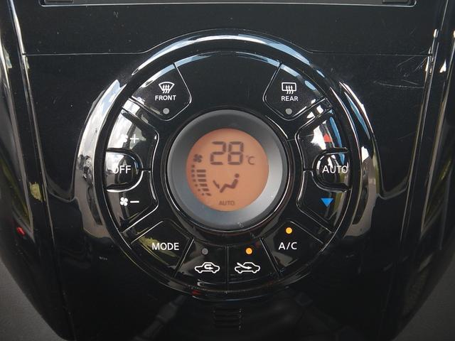 e-パワー X 純正ナビ・フルセグTV・CD・アラウンドビュー・ステアリモコン・ETC・プッシュスタート・アイドリングストップ・エマージェンシーブレーキ・横滑り防止・車線逸脱警報・前後誤発進抑制・車両接近通報(18枚目)