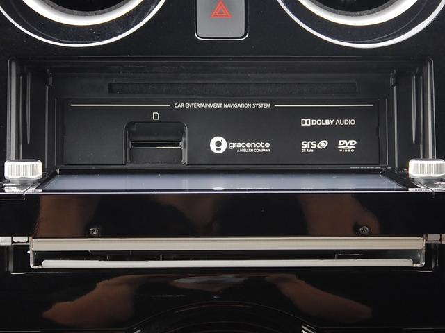 e-パワー X 純正ナビ・フルセグTV・アラウンドビュー・DVD/CD・ステアリモコン・ETC・プッシュスタート・アイドリングストップ・エマージェンシーブレーキ・横滑り防止・車線逸脱警報・前後誤発進抑制(10枚目)