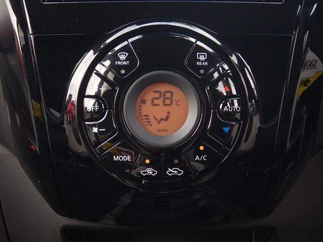 e-パワー X 純正ナビ・フルセグTV・アラウンドビュー・DVD/CD・ステアリモコン・ETC・プッシュスタート・アイドリングストップ・エマージェンシーブレーキ・横滑り防止・車線逸脱警報・前後誤発進抑制(18枚目)