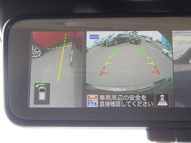 X 純正ナビ・CD・アラウンドビュー・ETC・プッシュスタート・アイドリングストップ・エマージェンシーブレーキ・横滑り防止・前後誤発進抑制・車線逸脱警報・前後ソナー・スマートルームミラー(15枚目)