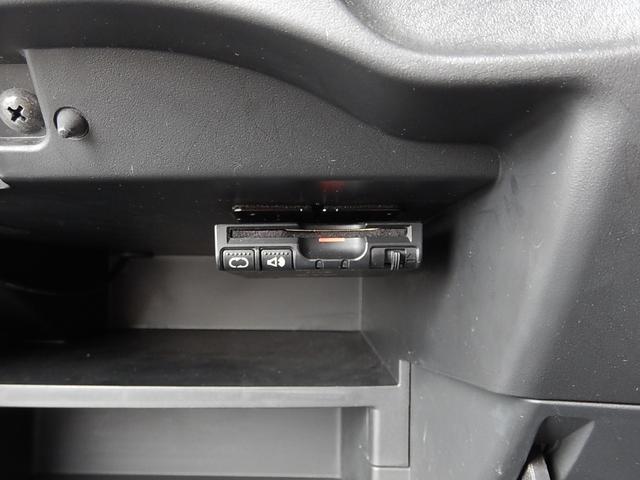 X 純正ナビ・CD・アラウンドビュー・ETC・プッシュスタート・アイドリングストップ・エマージェンシーブレーキ・横滑り防止・前後誤発進抑制・車線逸脱警報・前後ソナー・スマートルームミラー(23枚目)