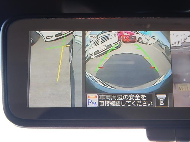 X 純正ナビ・CD・アラウンドビュー・ETC・プッシュスタート・アイドリングストップ・エマージェンシーブレーキ・横滑り防止・前後誤発進抑制・車線逸脱警報・前後ソナー・スマートルームミラー(13枚目)