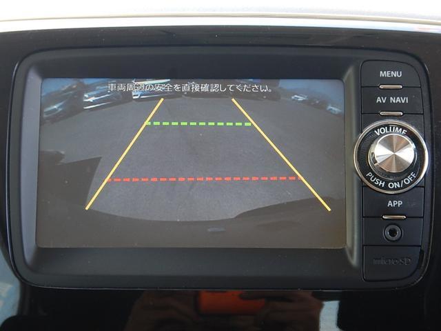 TS ターボ・両側電動・純正ナビ・ワンセグTV・バックカメラ・ステアリモコン・プッシュスタート・アイドリングストップ・USB/HDMI端子・ロールサンシェード・HIDヘッド・フォグ・15インチ純正AW(12枚目)