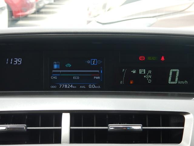 Sツーリングセレクション 8型純正ナビ・フルセグTV・バックカメラ・DVD/CD・ステアリモコン・ETC・プッシュスタート・アイドリングストップ・横滑り防止・車両接近通報・ECO/EVモード・モデリスタ製スポイラー(7枚目)