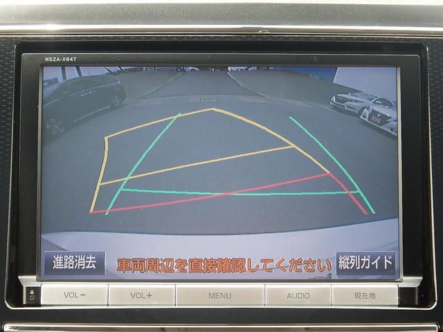 Sツーリングセレクション 8型純正ナビ・フルセグTV・バックカメラ・DVD/CD・ステアリモコン・ETC・プッシュスタート・アイドリングストップ・横滑り防止・車両接近通報・ECO/EVモード・モデリスタ製スポイラー(9枚目)