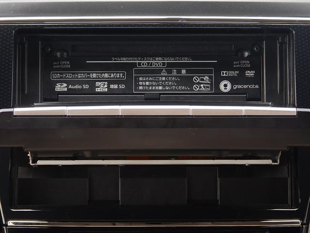 Sツーリングセレクション 8型純正ナビ・フルセグTV・バックカメラ・DVD/CD・ステアリモコン・ETC・プッシュスタート・アイドリングストップ・横滑り防止・車両接近通報・ECO/EVモード・モデリスタ製スポイラー(10枚目)