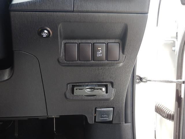 Sツーリングセレクション 8型純正ナビ・フルセグTV・バックカメラ・DVD/CD・ステアリモコン・ETC・プッシュスタート・アイドリングストップ・横滑り防止・車両接近通報・ECO/EVモード・モデリスタ製スポイラー(13枚目)
