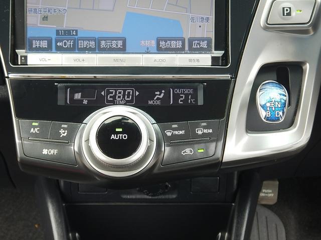 Sツーリングセレクション 8型純正ナビ・フルセグTV・バックカメラ・DVD/CD・ステアリモコン・ETC・プッシュスタート・アイドリングストップ・横滑り防止・車両接近通報・ECO/EVモード・モデリスタ製スポイラー(16枚目)