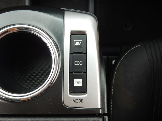 Sツーリングセレクション 8型純正ナビ・フルセグTV・バックカメラ・DVD/CD・ステアリモコン・ETC・プッシュスタート・アイドリングストップ・横滑り防止・車両接近通報・ECO/EVモード・モデリスタ製スポイラー(17枚目)