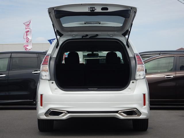 Sツーリングセレクション 8型純正ナビ・フルセグTV・バックカメラ・DVD/CD・ステアリモコン・ETC・プッシュスタート・アイドリングストップ・横滑り防止・車両接近通報・ECO/EVモード・モデリスタ製スポイラー(25枚目)