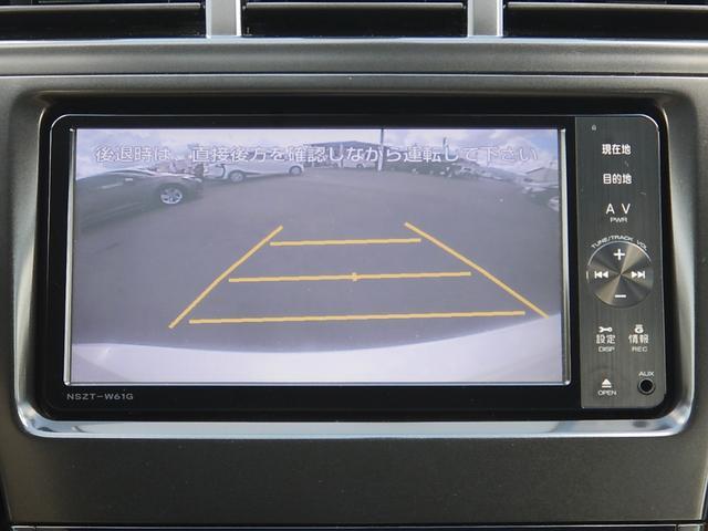 S Lセレクション 純正ナビ・フルセグTV・バックカメラ・DVD/CD・ステアリモコン・ETC・プッシュスタート・クルコン・アイドリングストップ・横滑り防止・車両接近通報・ECO/EVモード・モデリスタ製スポイラー(9枚目)