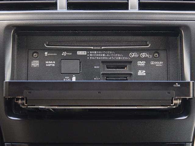 S Lセレクション 純正ナビ・フルセグTV・バックカメラ・DVD/CD・ステアリモコン・ETC・プッシュスタート・クルコン・アイドリングストップ・横滑り防止・車両接近通報・ECO/EVモード・モデリスタ製スポイラー(10枚目)