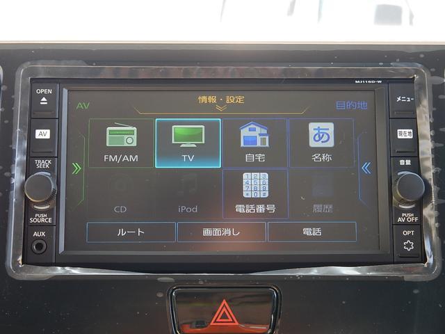 HWS X Vセレ 両側電動 純正Mナビ アラウンドビュー(27枚目)