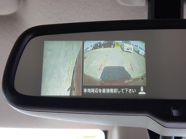 HWS X Vセレ 両側電動 純正Mナビ アラウンドビュー(33枚目)
