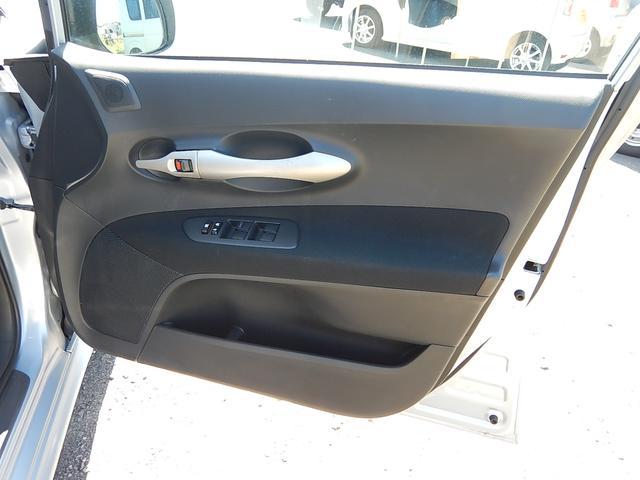 トヨタ オーリス 150X S PKG 純正HDDナビ フルセグ Pスタート